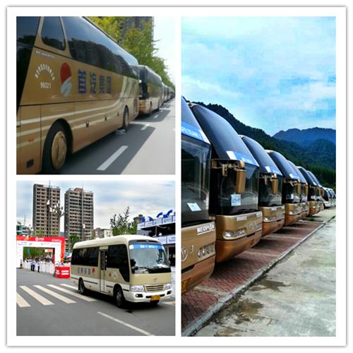 首汽巴旅圆满完成环中国国际公路自行车赛交通服务保障任务
