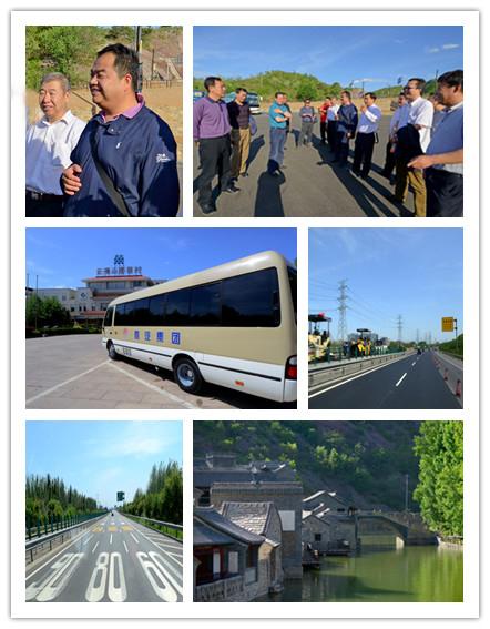 首汽巴士旅游有限公司勘验古北口水镇沿途及景点情况