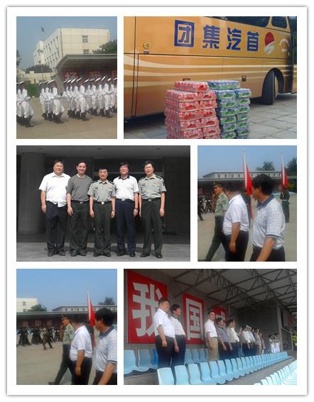 首汽巴士旅游有限公司走访慰问三军仪仗队及军乐团