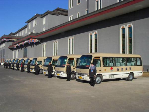 首汽巴士旅游公司圆满完成第七届世界草莓大会交通服务保障任务