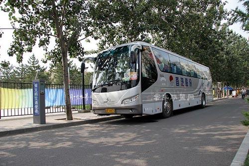 首汽巴士旅游公司完成APEC会议用车验车任务