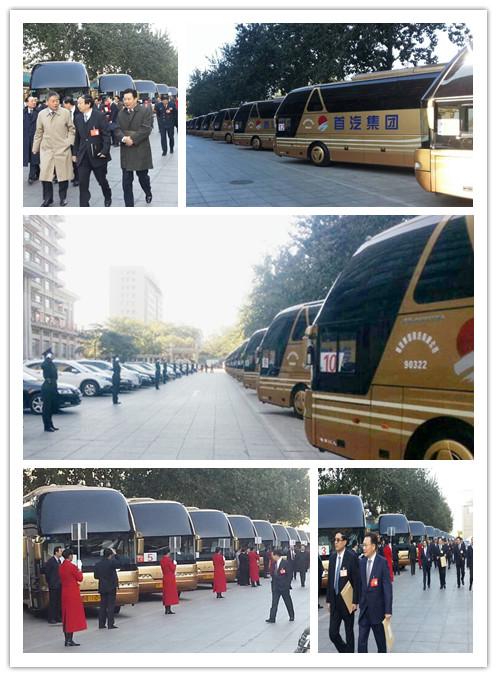 首汽巴士旅游公司提供青年尼奥普兰大客车13