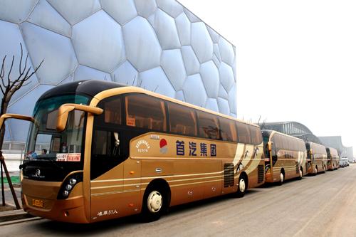 首汽巴士旅游公司圆满完成中国少年先锋队第七次全国代表大会用车任务