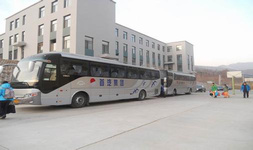 首汽巴士旅游公司圆满完成中国地质大学地质实习用车任务
