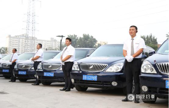 首汽租车引领租车绿色安全-高档专车高标准服务