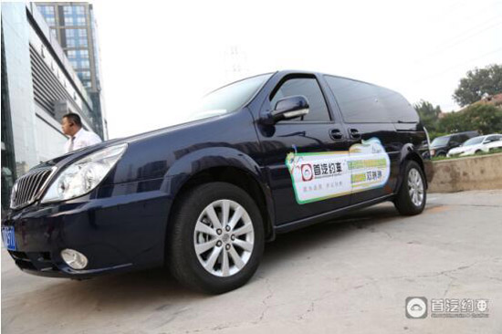 首汽租车-多城市无缝对接-多功能无障碍用车服务