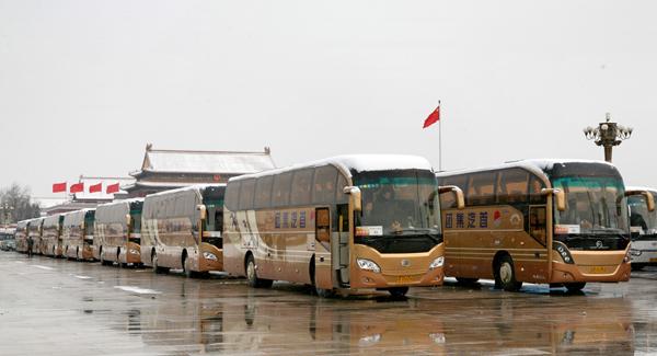 北京首汽租车再添定制版青年欧洲之星豪华大巴