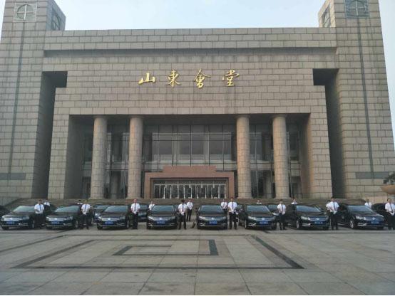 首汽租车为山东省第十一次党代会官方指定用车服务商