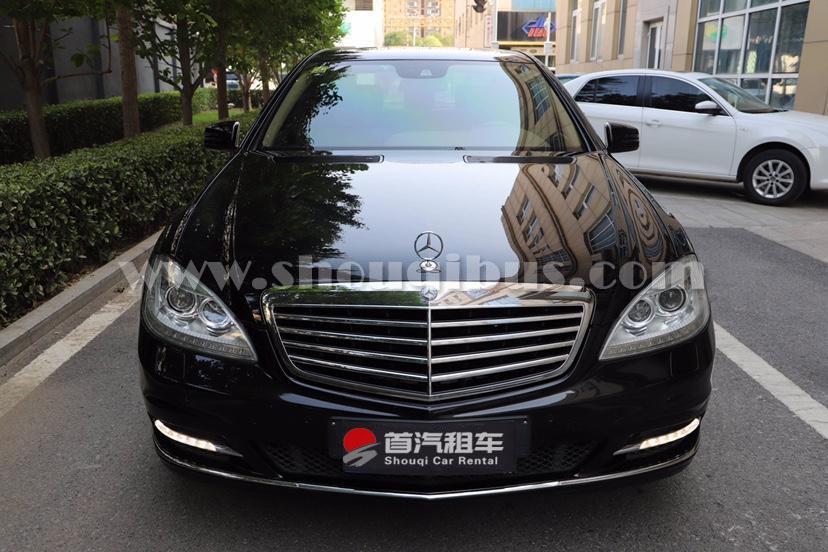 北京奔驰S系租车【奢华车型】