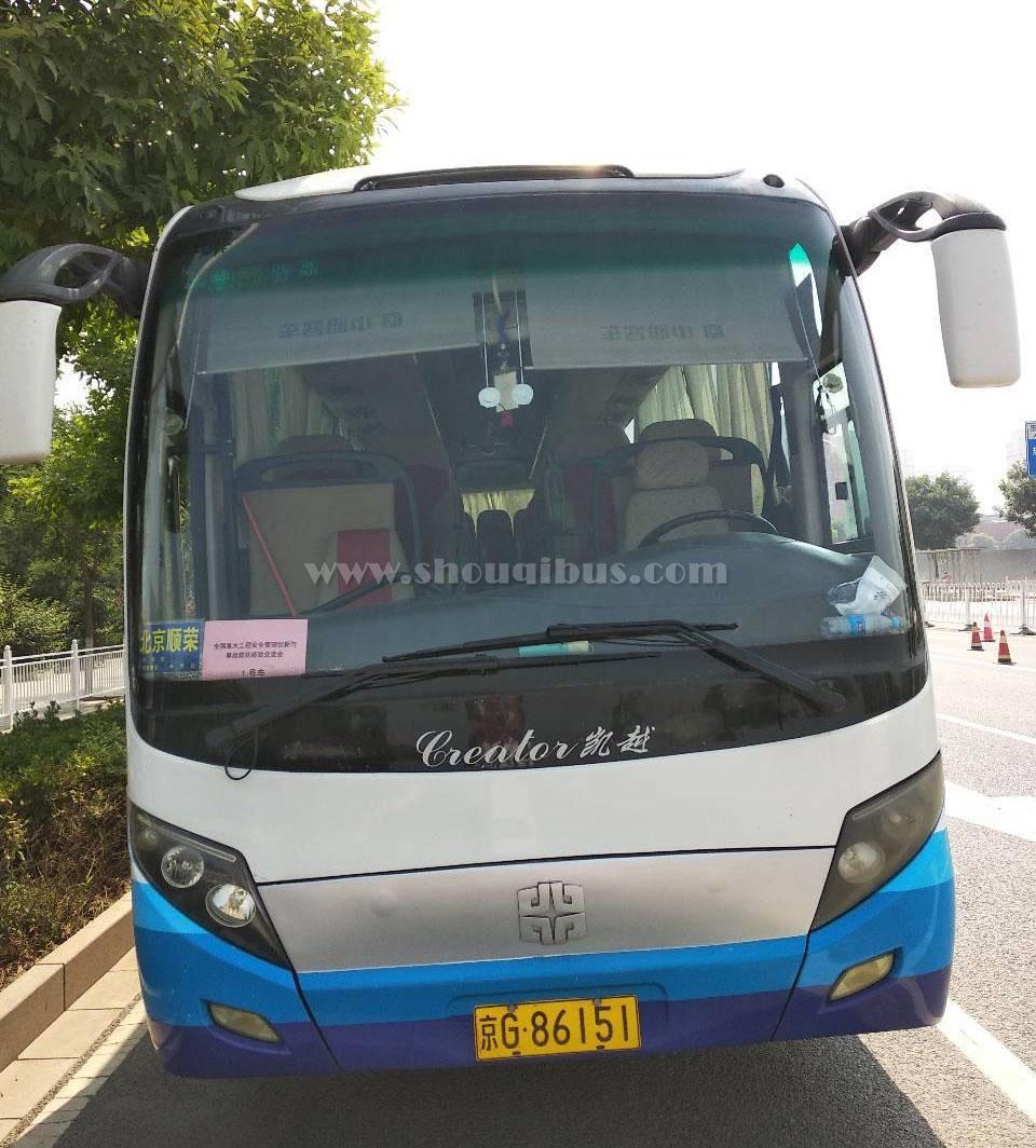 北京首汽39座金龙大巴怎么收费?