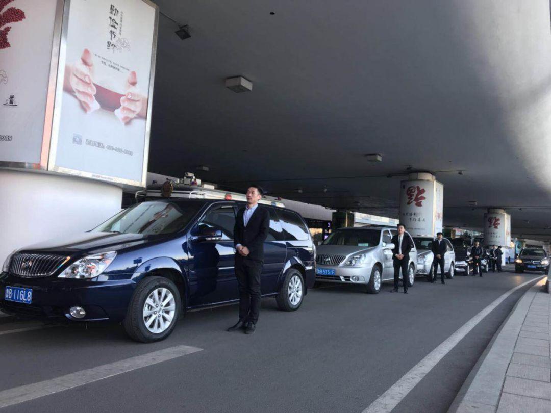 北京租车接机服务为你解决一切