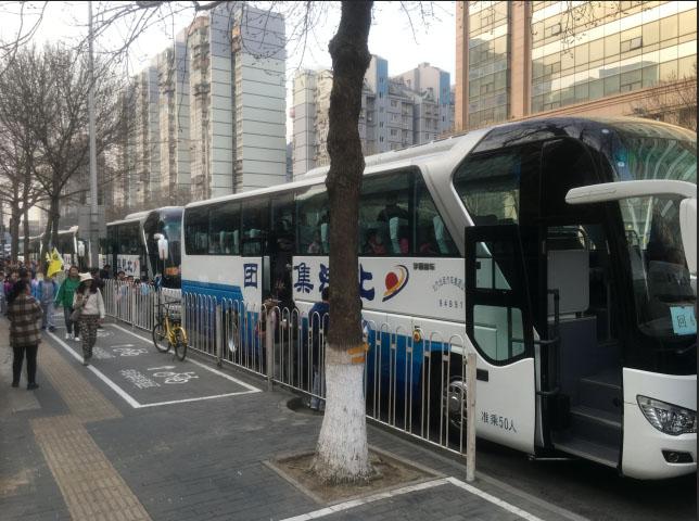 北汽集团巴士(38座)报价/介绍/详情