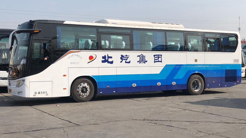 北汽集团:51座金龙大客车租赁