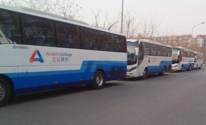 首汽包大巴车;54座旅游大轿车
