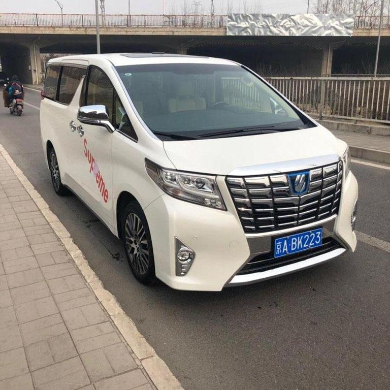 北京商务租车之豪华商务埃尔法
