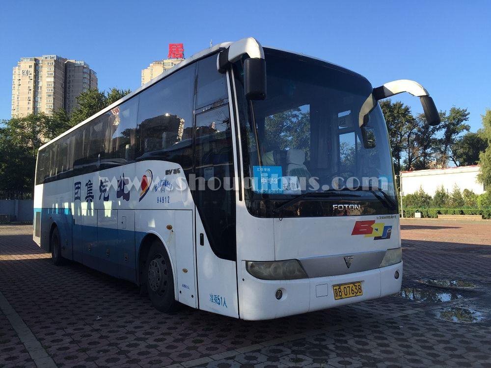 北京首汽租大巴价格表,租大巴带司机一天多少钱?