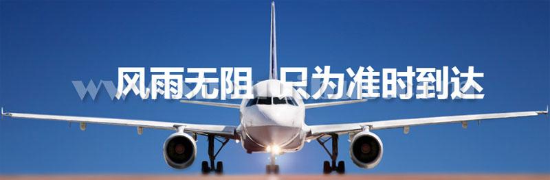 北京机场接送租车的好处及机场接送租车的主意事项