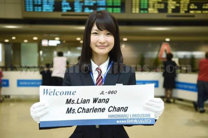 北京首都机场接机送机价格