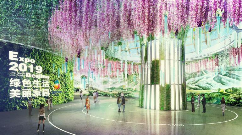 北京去世界园艺博览会纯玩包车一日游