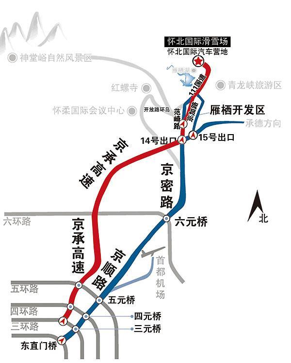 北京雪道最长最大的怀北滑雪场 大巴一日游租车1800元!