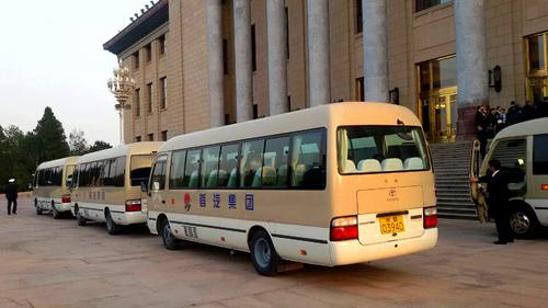 首汽巴士旅游有限公司完成(APEC)财长会交通服务保障任务