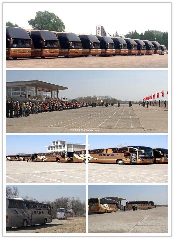 首汽巴士旅游公司圆满完成全总劳模进京学习交流活动交通服务任务