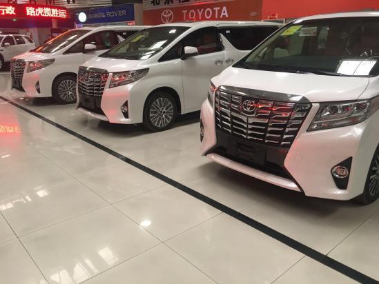 2018款丰田埃尔法至尊版租车价格丰田埃尔法豪华版