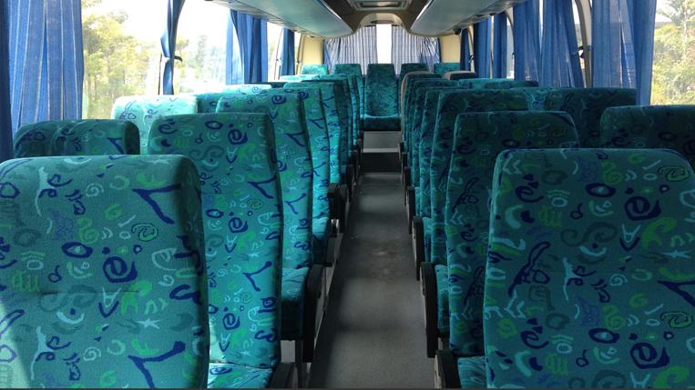 首汽巴士:53座海格大巴车